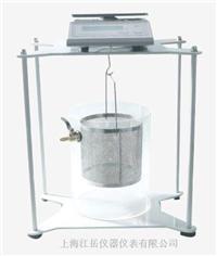 TS10002静水力学天平 (1000g/0.01g) TS10002
