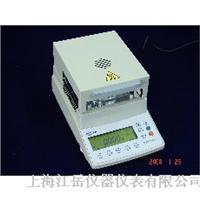 DS100卤素水份测定仪 DS100