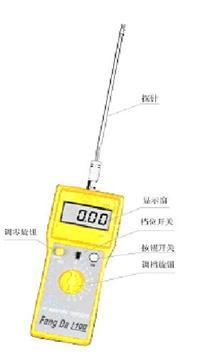 FD-M1煤炭水分仪/FD-M1煤炭水分测试仪、FD-M1煤炭含水率测试仪、检测仪 FD-M1