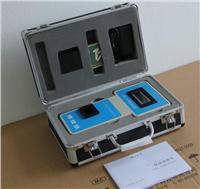 特价销售中文菜单便携式浊度仪,高精度浊度仪,浊度计,浊度测量仪,浊度检测仪 BZ-1T