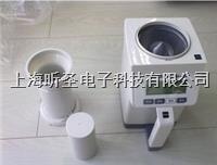 日本PM-8188NEW杯式小麥快速水分測量儀,含水率檢測儀特價促銷 PM-8188NEW