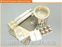 日本POLYMATECH按键,防震减震导热膏 所有型号