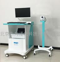 中医体质辨识医用红外热像仪亚健康诊断医用红外热像仪
