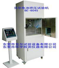电池压缩试验机 BE-6045