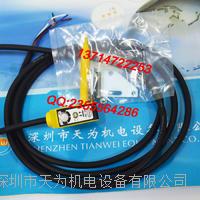 DRH光電傳感器DS-30N DS-30N