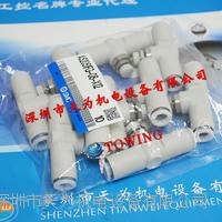 日本SMC氣缸AS2051FG-08-X12 AS2051FG-08-X12