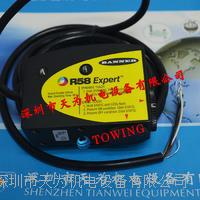 美國邦納Banner色標傳感器R58ECRGB1 R58ECRGB1