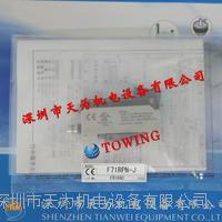 日本竹中TAKEX傳感器F71RPN-J F71RPN-J