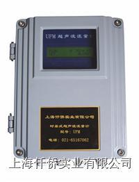 固定式超声波流量计,非接触式超声波流量计 UFM-F