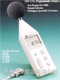 可程式噪音计 泰仕TES1352A