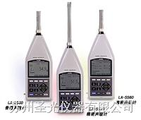 高性能声级计 LA-5570/LA-5560/LA-2560