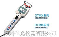 日本新寶張力計 DTMB-2.5