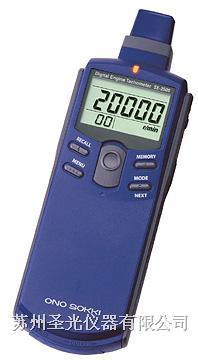 汽油发动机转速表 SE-2500