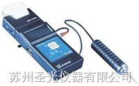 便携式测振仪 TV100