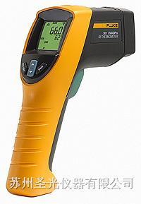 二合一红外测温仪 FLUKE 561 F561