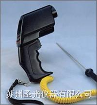 非接觸紅外線溫度計 GT-950