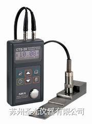 超声测厚仪 CTS-39