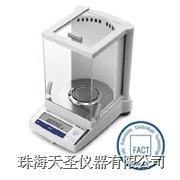 分析天平 AB104-SFACT/AB204-SFACT