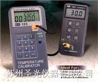 过程校验仪 PROVA-123