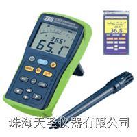 泰仕温湿度计 TES-1364