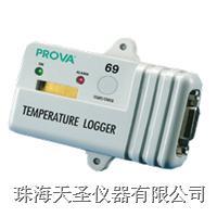 日本溫度記錄器 PROVA-69