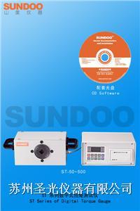 扭矩测量仪 ST-100