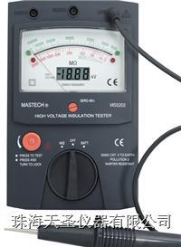 绝缘电阻测试仪 MS5202