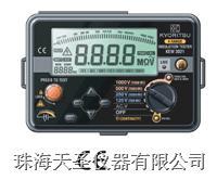 数字式绝缘导通测试仪 3022