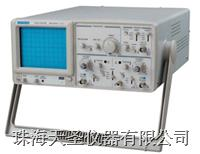 模拟示波器 模拟示波器MOS-620B