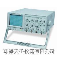 雙軌跡示波器 GOS-620