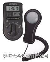 照度计 照度仪 DT1300