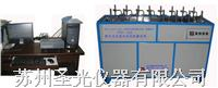 全自动水泥水化热测量系统 PTS-12S