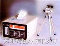激光塵埃粒子計數器 CLJ-E301
