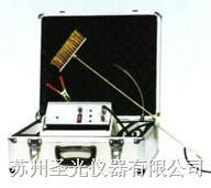 电火花防腐层检漏仪 LTD-Ⅱ