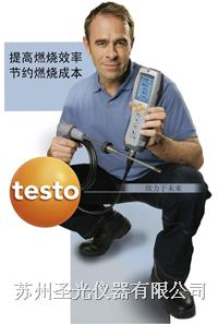 烟气分析仪 testo 330-1 LL
