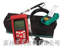 凱恩手持式可選組份煙氣分析儀 kane950 KM950
