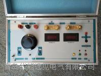 HNDL1000A单相大电流发生器