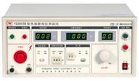 电气设备耐压测试仪
