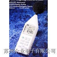 積分式噪音計 TES-1353H