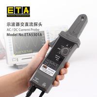 蘇州ETA5301A高頻示波器電流探頭 ETA5301A