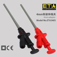 蘇州 ETA3405伸縮夾 ETA3405