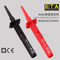 蘇州 ETA3401   4MM轉接測試鉤 ETA3401