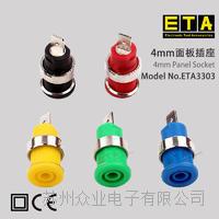 蘇州 ETA3303 面板插座 ETA3303