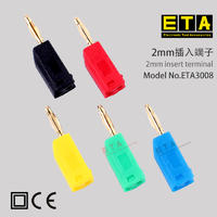 蘇州 ETA3008 2mm插入端子 ETA3008