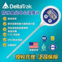 蘇州  迪特愛 DeltaTRAK 11040  食品中心溫度計 11040