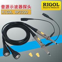 無源電壓探頭 RP2200