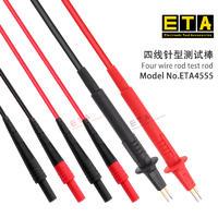 ETA4555四線電阻測試棒 ETA4555