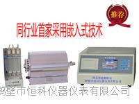 電腦觸控定硫儀 HKCL-9