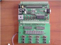 控制板开发设计