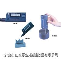 一體化里氏硬度計  TH130/132/134